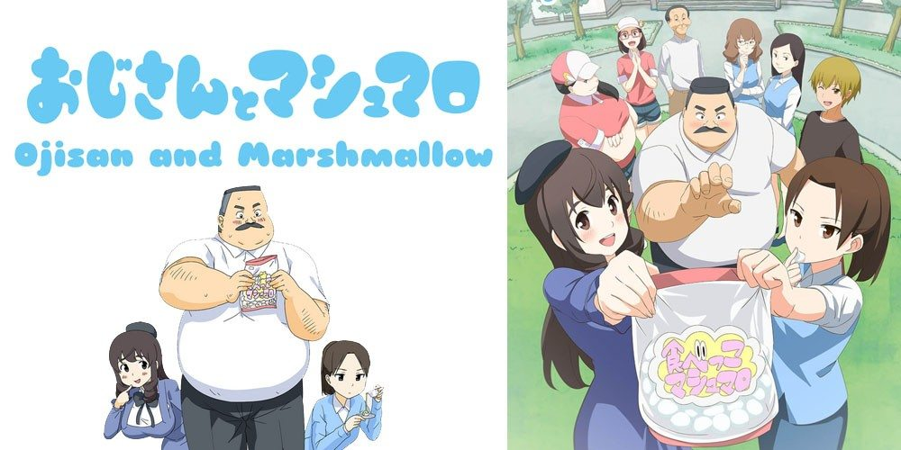 Oji-san to marshmellow_full