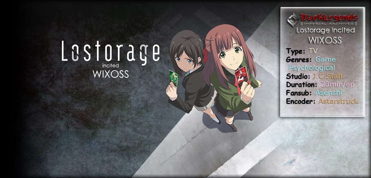 lostorage-wixoss